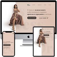 Landing page для франшизы свадебных платьев