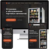 Сайт производителя вендинг оборудования - Экспресс Вендинг