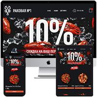Сайт по продаже раков в Санкт-Петербурге