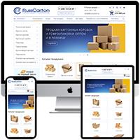 Интернет магазин для производителя картона - РуссКартон