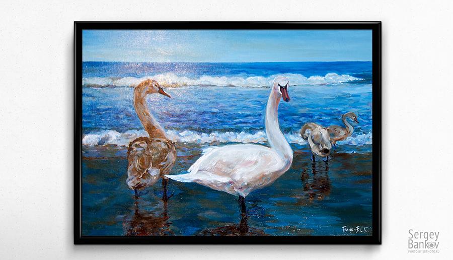 """""""Лебеди у моря"""""""