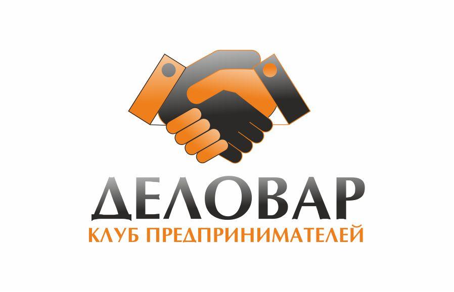 """Логотип и фирм. стиль для Клуба предпринимателей """"Деловар"""" фото f_50479d18f2da6.jpg"""