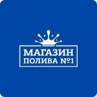 Капельный полив в Белгороде