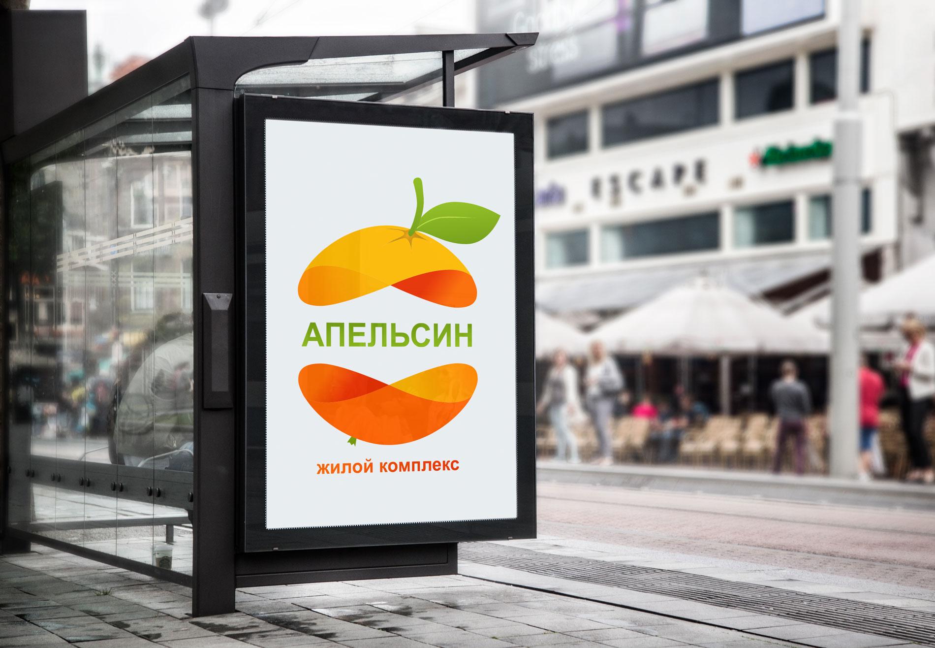 Логотип и фирменный стиль фото f_3655a59cd5b00ebd.jpg