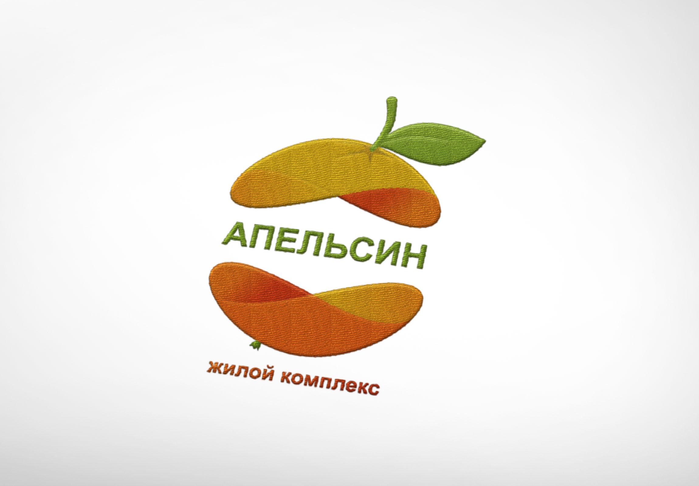 Логотип и фирменный стиль фото f_6365a59cd075b41c.jpg