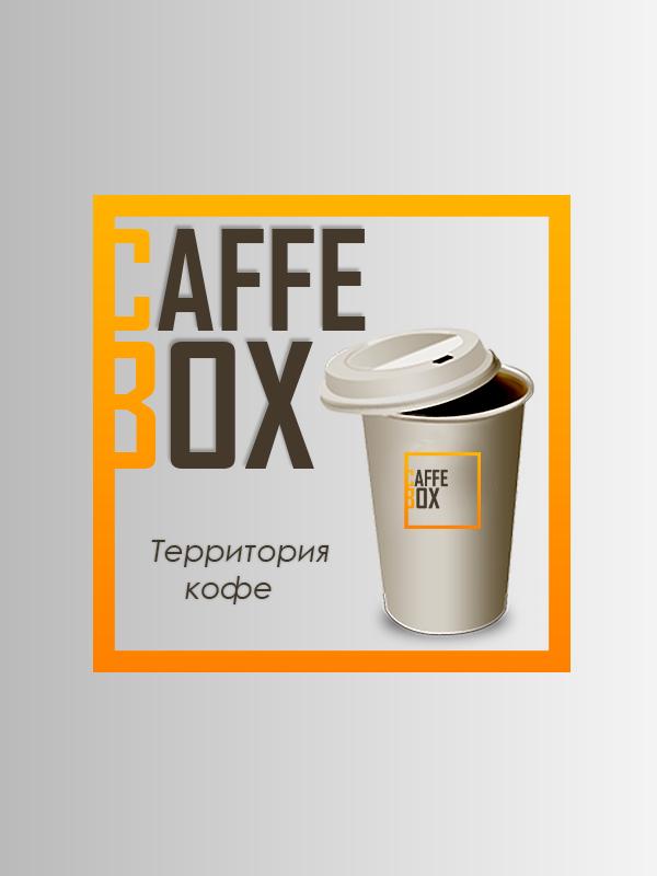 Требуется очень срочно разработать логотип кофейни! фото f_9895a0b36c492159.png