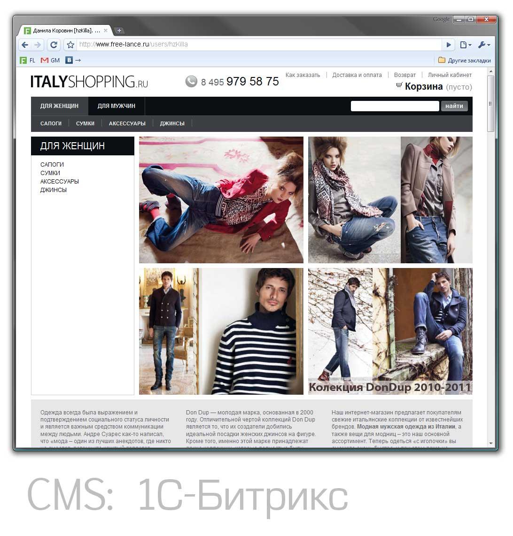 italyshopping.ru