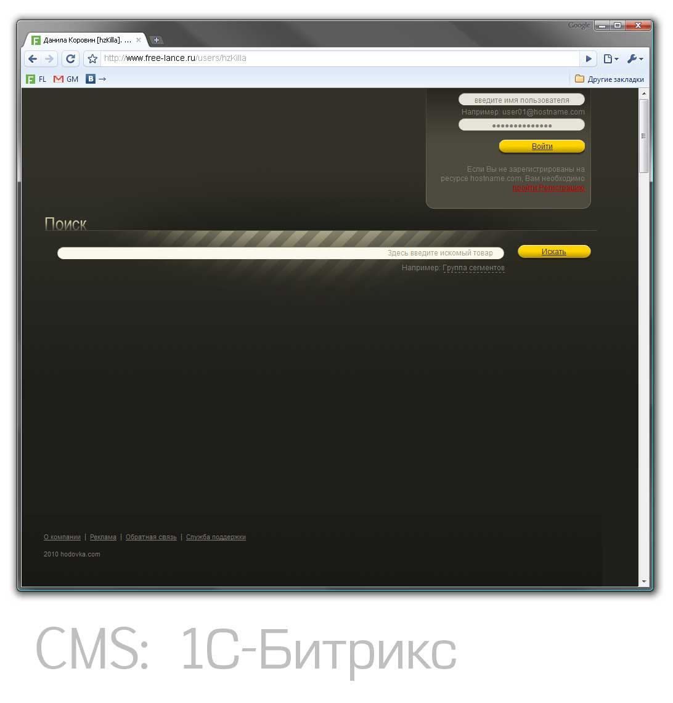Hodovka.com