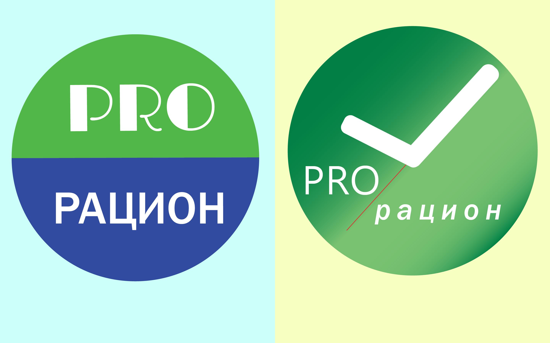 Создать логотип для производственной компании фото f_6395d9c87c1469f7.jpg