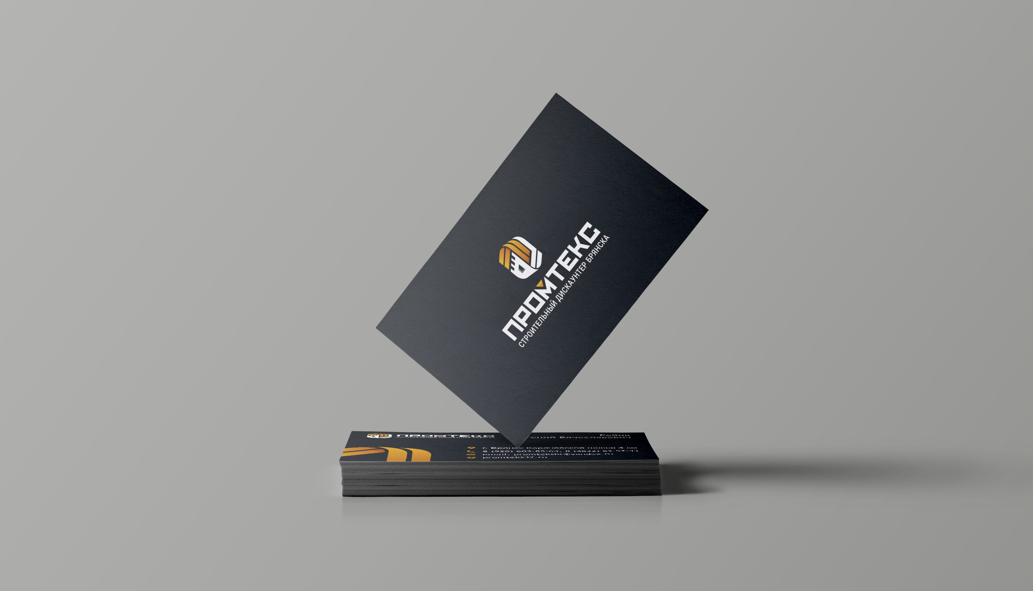 Дизайн визитки строительной компании Промтекс