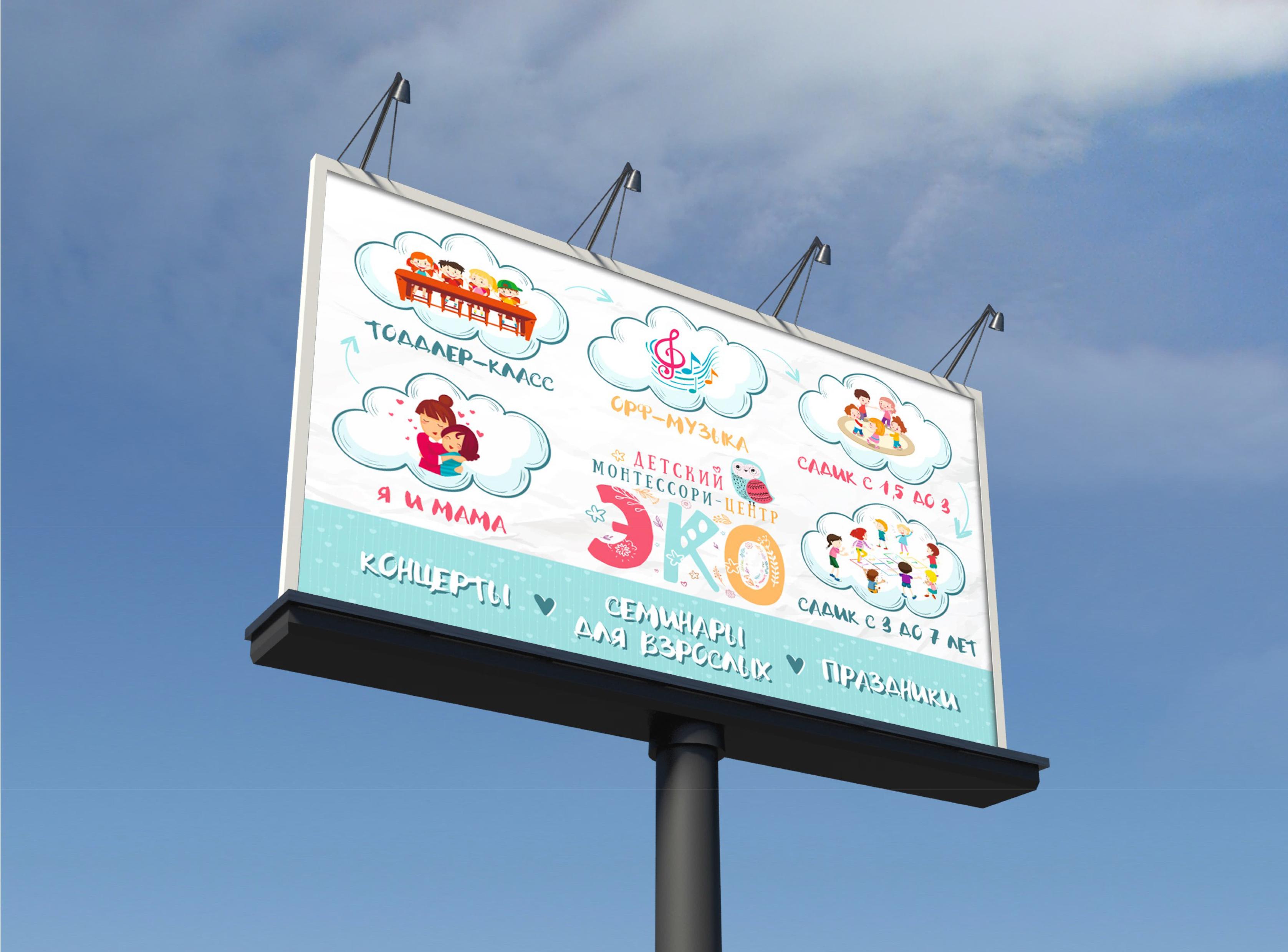 Детский Монтессори центр