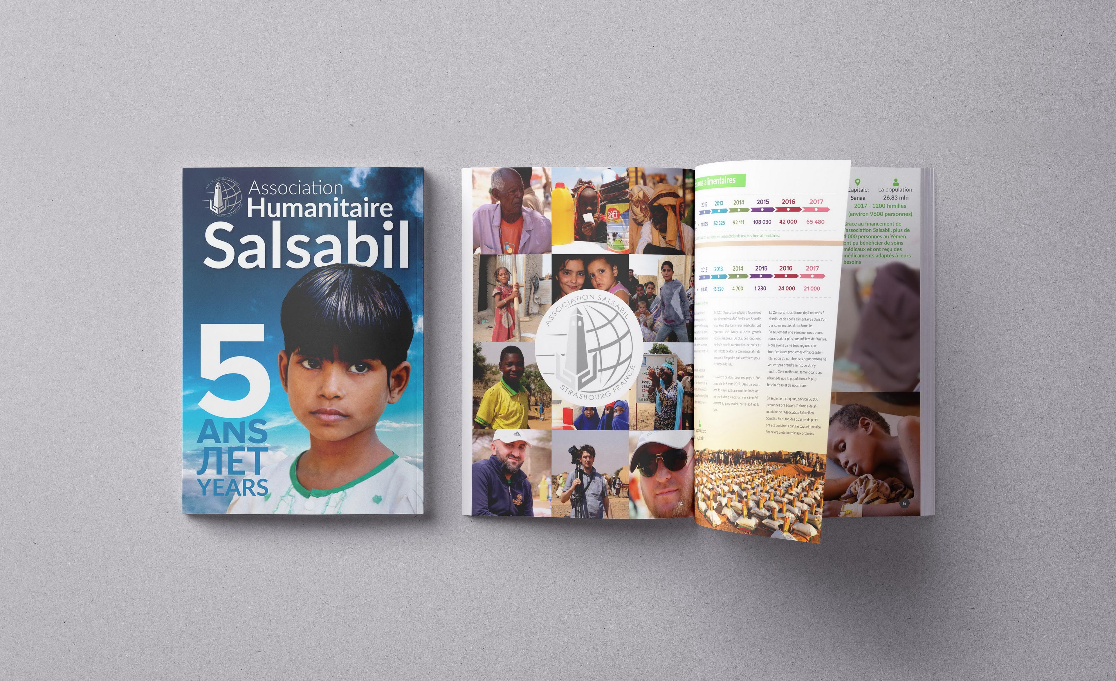 Журнал - Association Humanitaire Salsabil