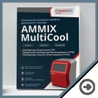 AmmixLab