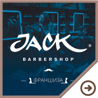 Jack Barbershop
