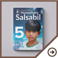 Журнал - Association Humanitaire Salsabil
