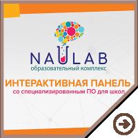 NauLab