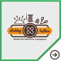 Hobby Лавка - товары для творчества и рукоделия