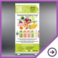 Roll-up - VitaDetox
