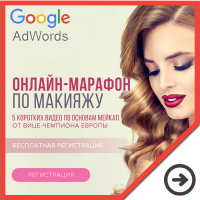 Google Adwords – Talentsy