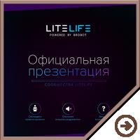 LiteLife