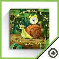Призовые игровые карточки для детей