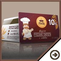 Дисконтная карта для кафе-пекарни Пироговая лавка