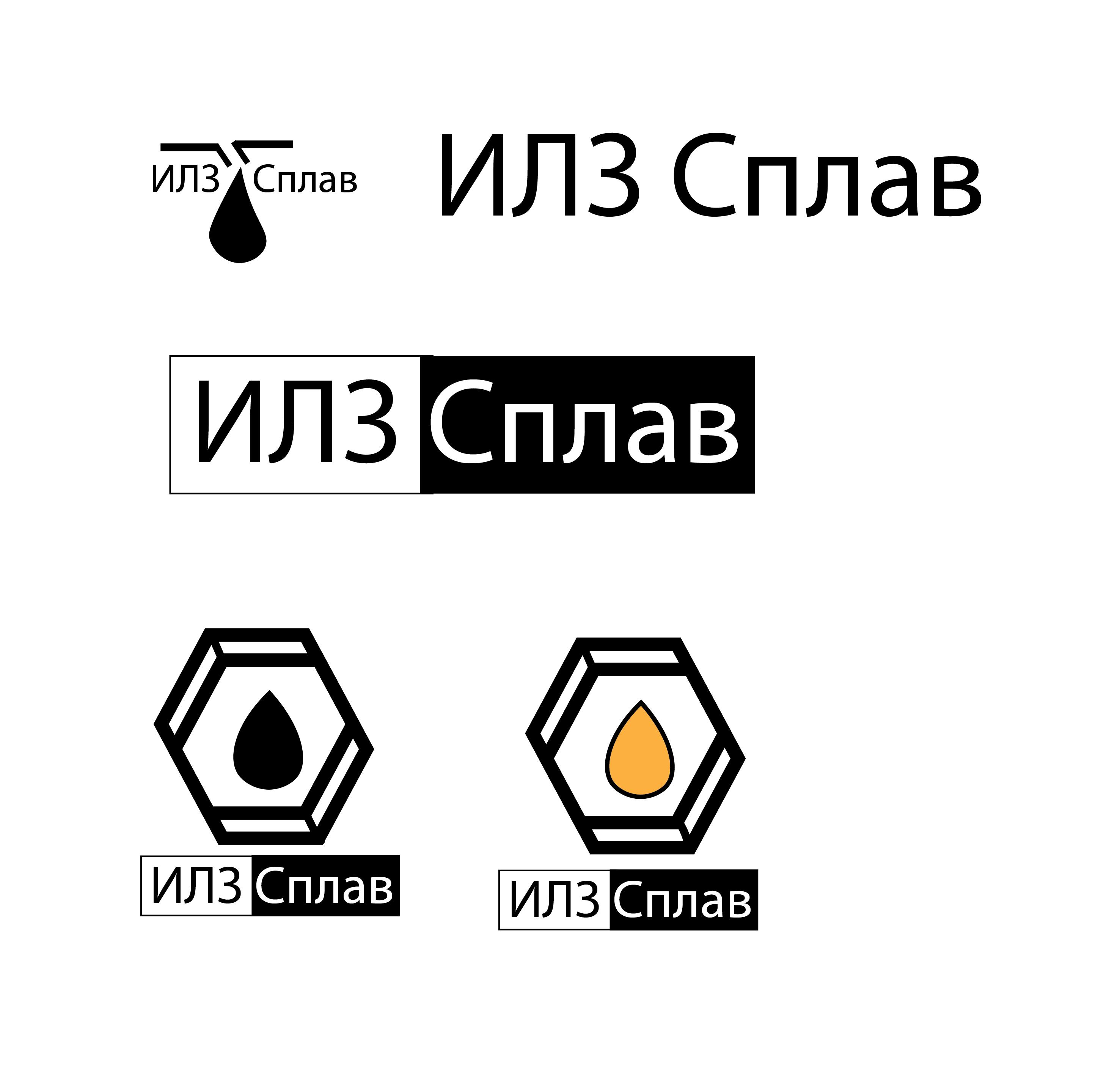 Разработать логотип для литейного завода фото f_2415afaceae9735f.jpg