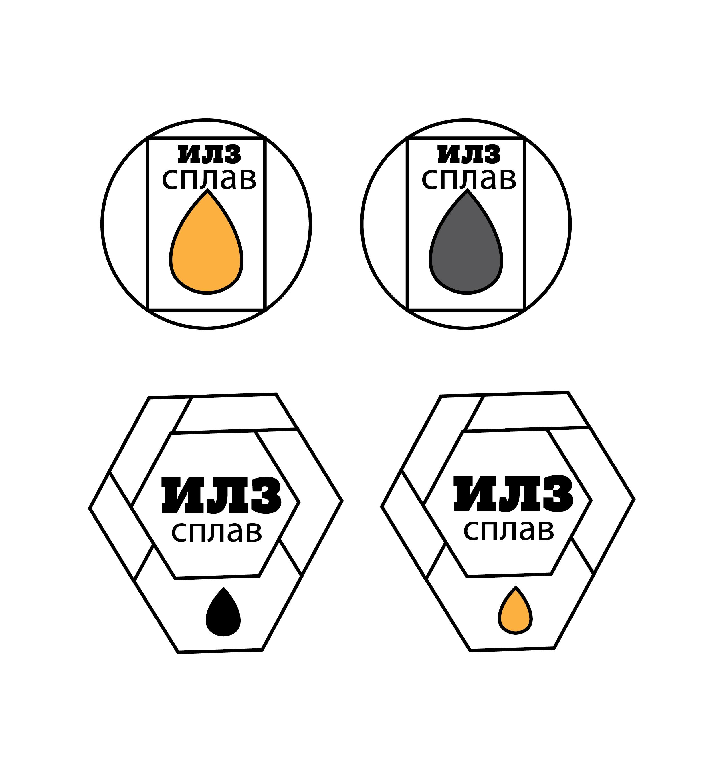 Разработать логотип для литейного завода фото f_7595afaceaa57512.jpg