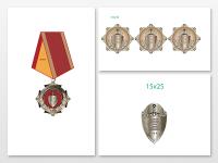 Эскиз медали, значка. Вектор.