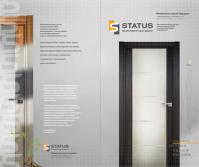 Дизайн, верстка, Обложка двери