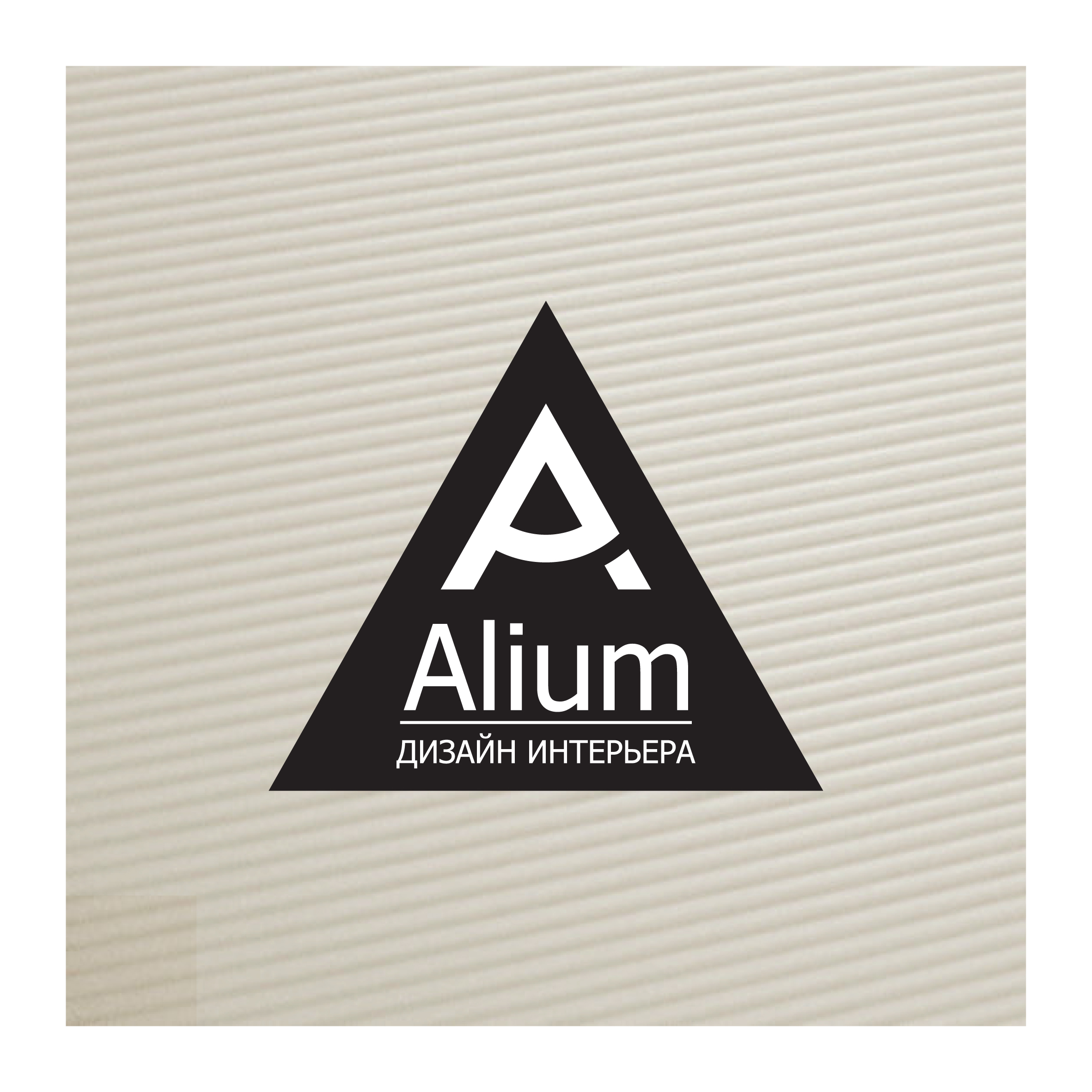 Логотип для дизайн студии фото f_56259ea08e4229cb.jpg