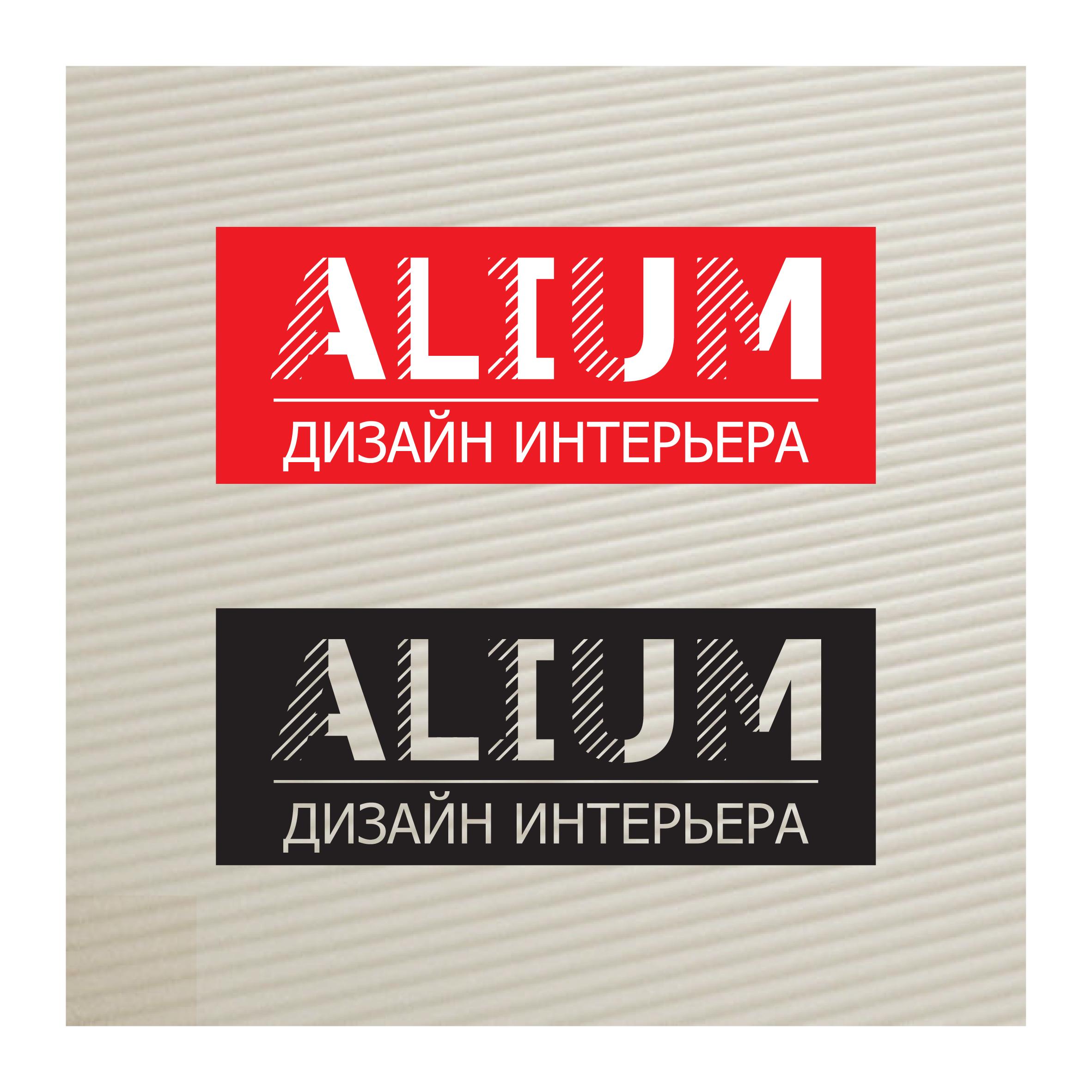 Логотип для дизайн студии фото f_64059ea08c3e862e.jpg