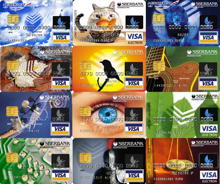 Дизайн пластиковых карт сбербанк