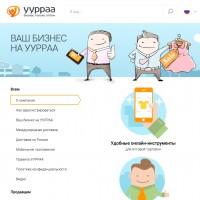 E-commerce проект OORRAA