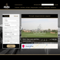 Dudu real estate