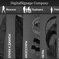 DigitalSignage Company