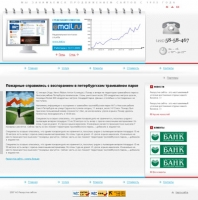 Верстка страницы для компании РАСКРУТКА