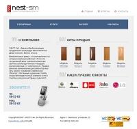 Верстка страницы для компании Nest-Sm