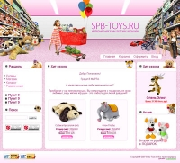 Верстка интернет-магазина SPB-TOYS.RU