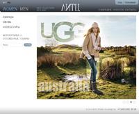 LITZ.RU - интернет-магазин одежды