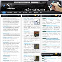 CXEM.NET - сайт для радиолюбителей