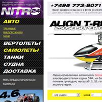 Nitro24