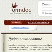 Formdoc
