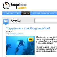 TapToo.com