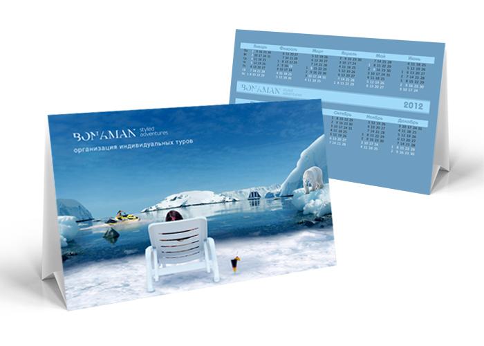 календарь домик  Banaman