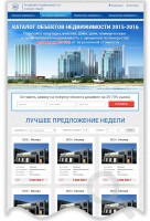 "Интернет-магазин ""Каталог объектов недвижимости"""