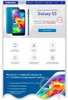 """Мультилендинг """"Копии телефонов Samsung"""""""