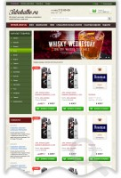 Интернет-магазин спиртных напитков