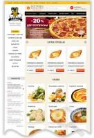 Интернет-магазин грузинских блюд