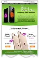 """LP """"iPhone6"""""""